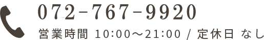 06-6344-4118